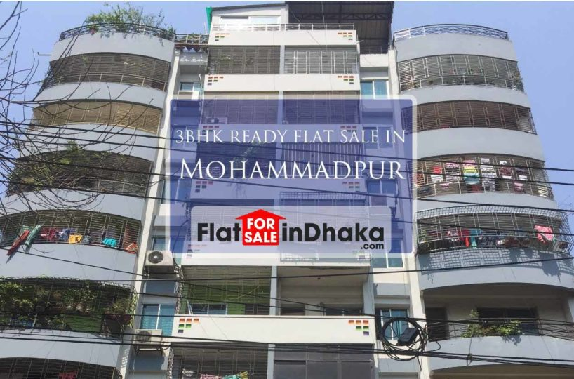 Flat Sale in Mohammadpur