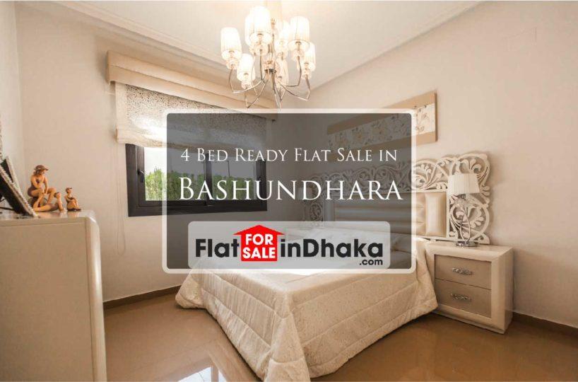 bashundhara block A