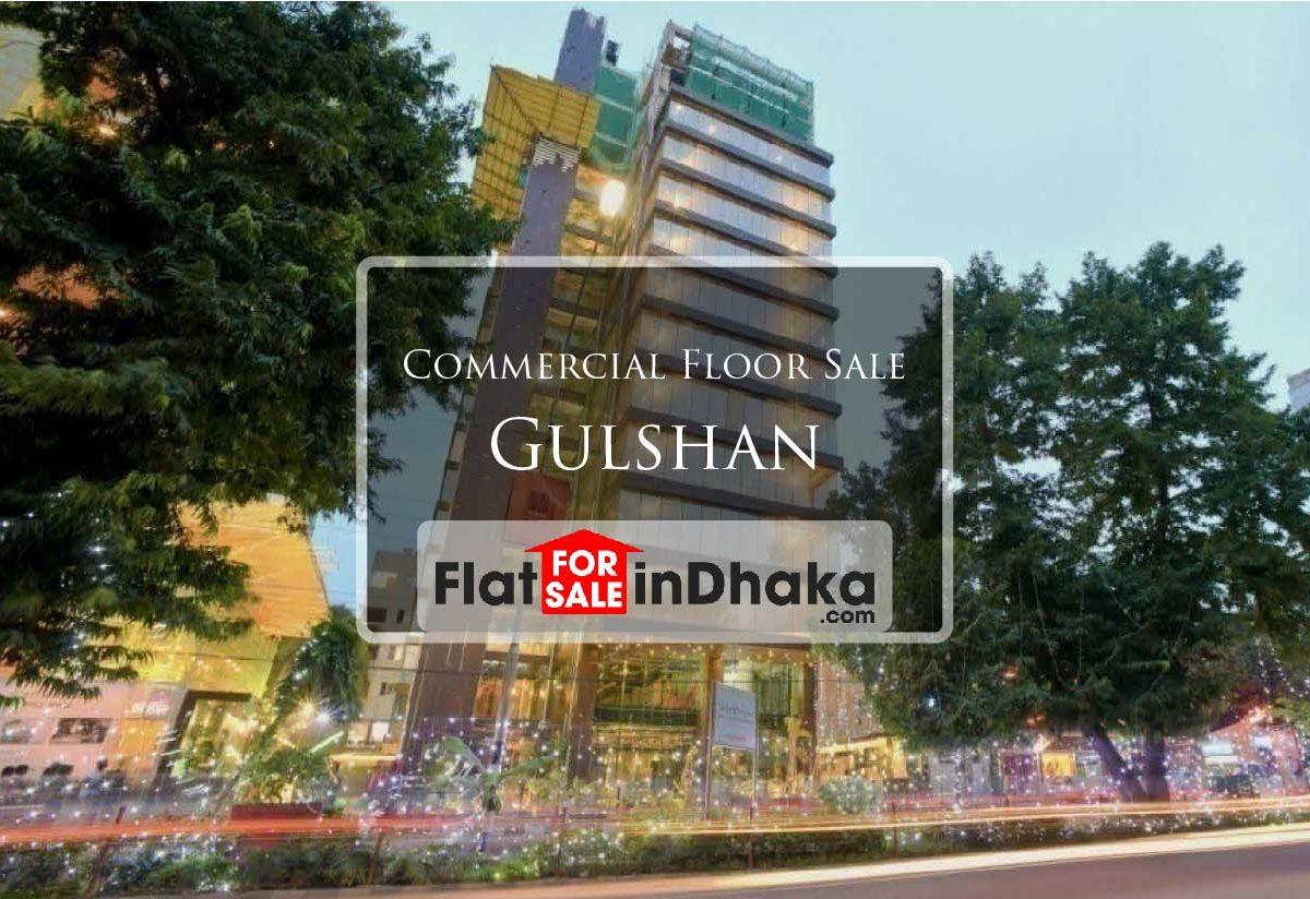 commercial floor at gulshan