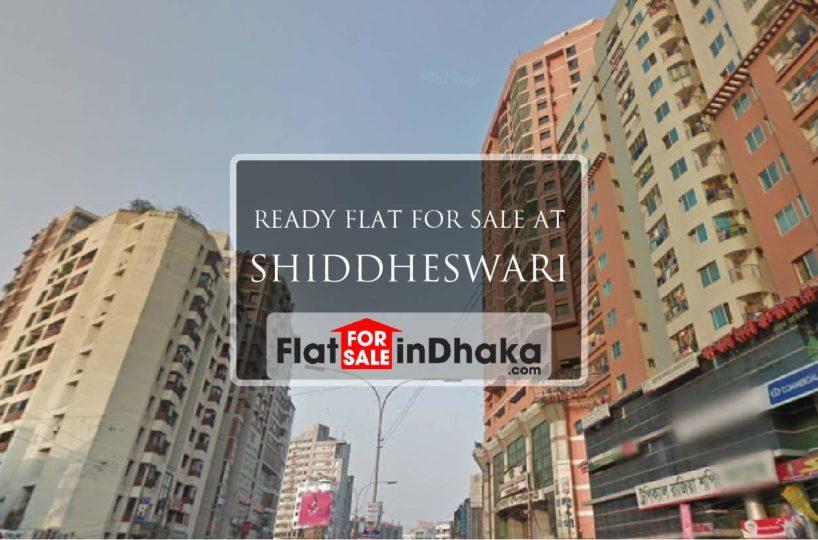 READY FLAT FOR SALE AT SHIDDHESWARI