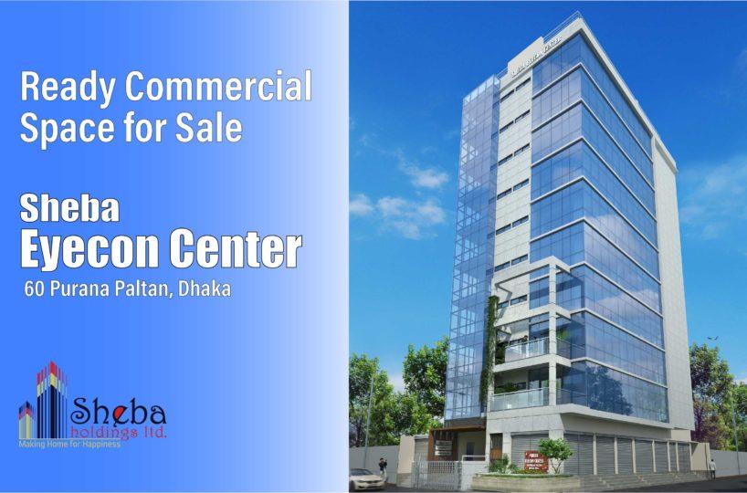 Ready commercial space for sale in Motijheel Dhaka