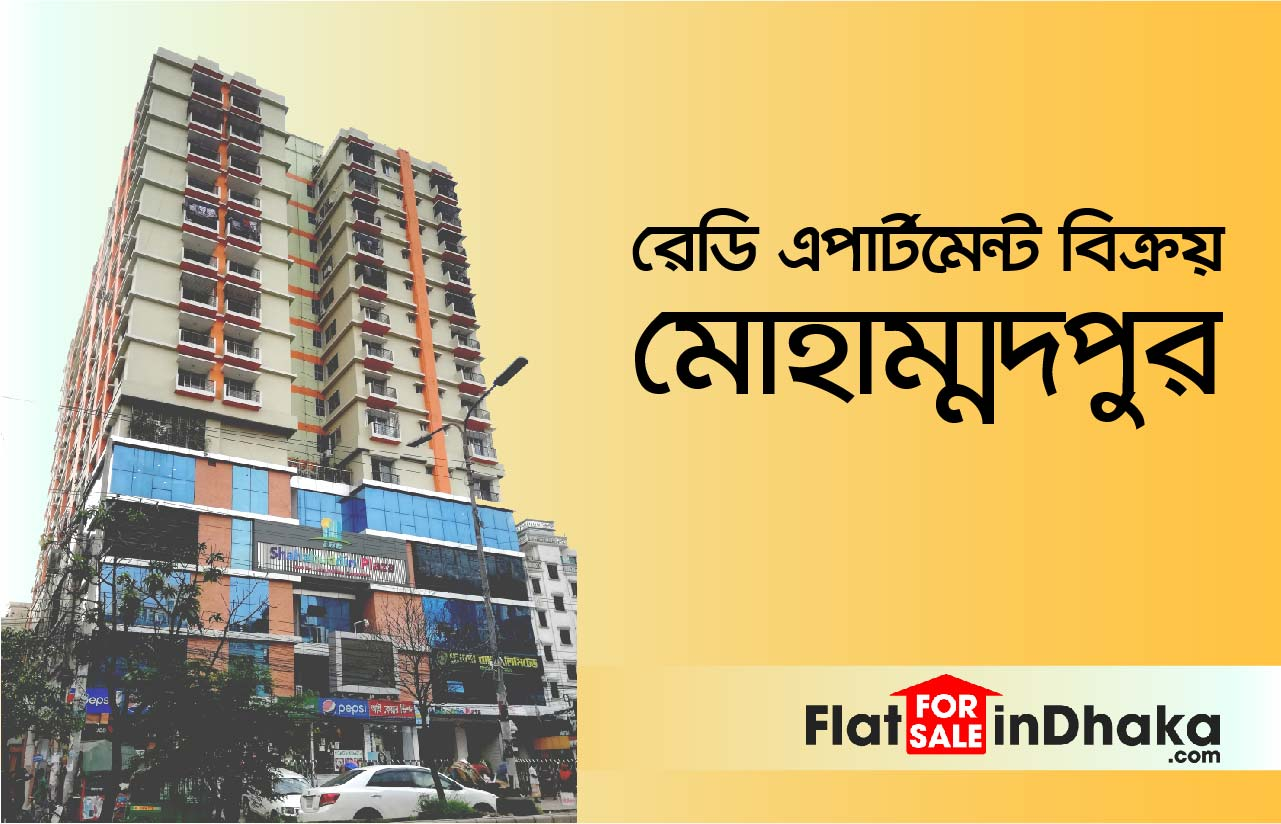 flat for sale in mohammadpur