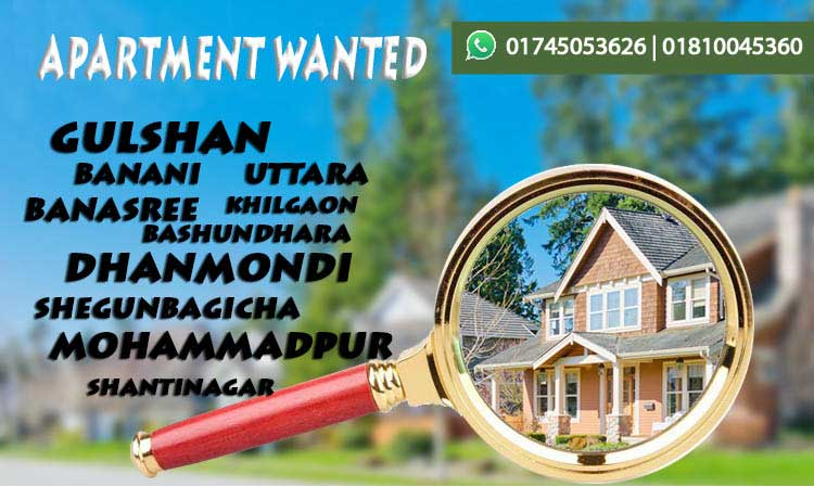 apartment wanted for purchase